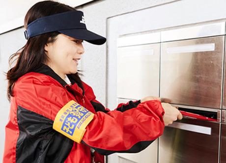 <祝い金あり>空き時間に自宅近くのエリアで配達作業。働き方の自由度が高いメール便配達の仕事です。